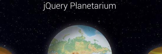 jQuery.planetarium