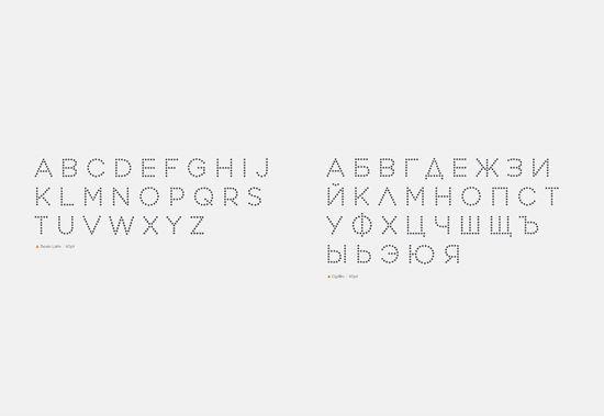 free-fonts-2015-79