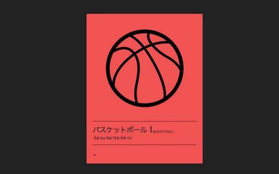 22) Mainichi