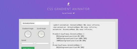 27) CSS Gradient Animator